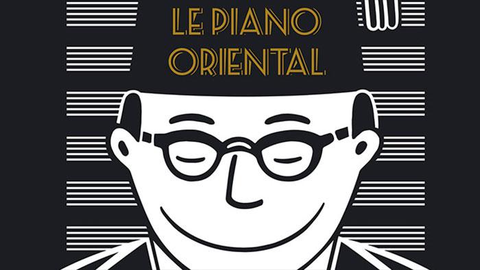 Connaissez-vous le piano oriental ?