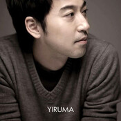 Partition River flows in you Yiruma